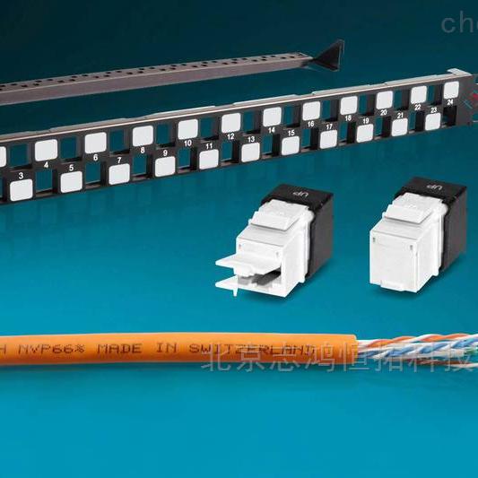 Datwyler 线缆