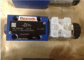REXROTH电磁阀德国原装力士乐现货报价