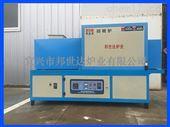 連續式高溫回轉爐 粉末顆粒材料燒結爐