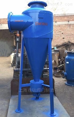 旋流除污器