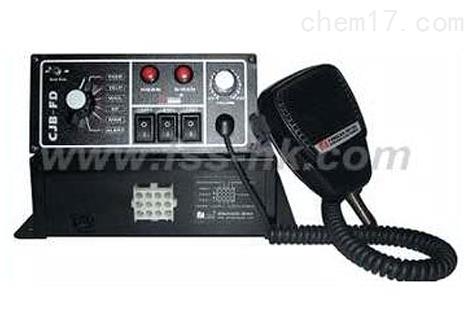 星盾SA741车用电子警报器控制器手柄喇叭