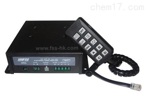星盾SA442-300W车用电子警报器
