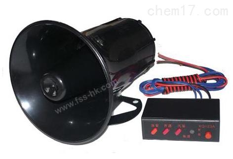 星盾XD-123三音电子喇叭控制器手柄喇叭