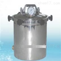 XNC-280B手提式不锈钢压力蒸汽灭菌器