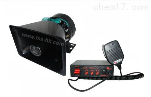星盾XD-150VA电子喇叭控制器手柄喇叭