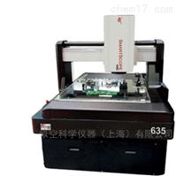 Smartscope Flash CNC 635OGP三维影像测量仪