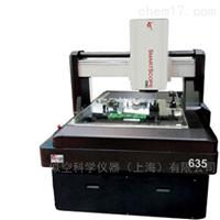 Smartscope Flash CNC 635OGP三維影像測量儀