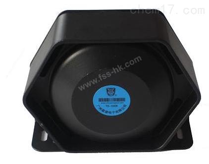 星盾YD-100B扬声器控制器手柄喇叭