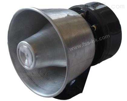 星盾YD-100E扬声器控制器手柄喇叭