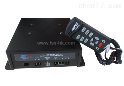 星盾FS-880-300W车用电子警报器