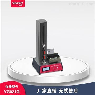 YG021G电子氨纶丝强力机(气动夹具)