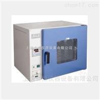 GRX-9023A干热灭菌器