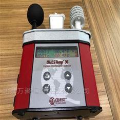 进口热指数仪 QT-32 包邮