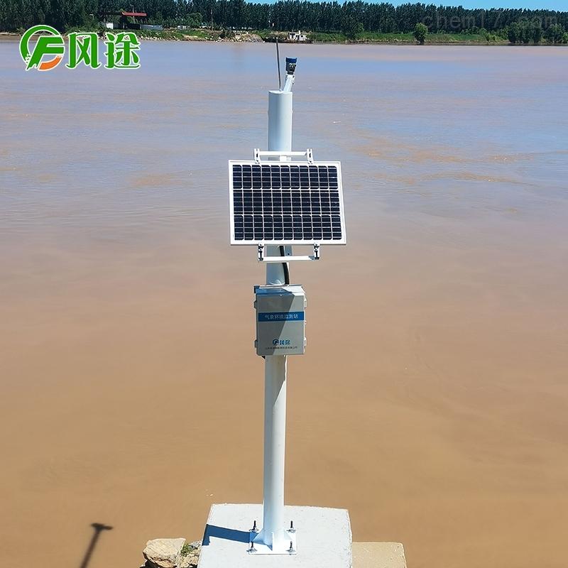 湖泊无线水质监测站