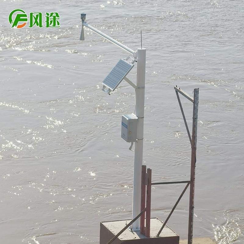 河道水位监测系统方案