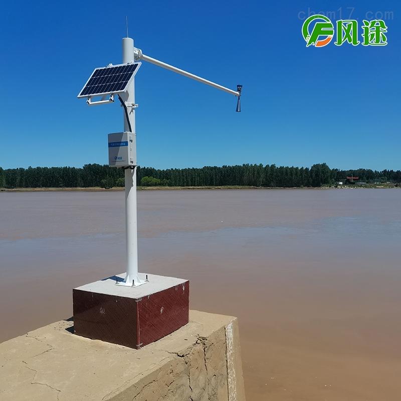 水库水雨晴监测预警方案