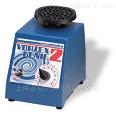Vortex-Genie 2渦旋振蕩器