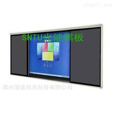 光能黑板厂家排名深途SNTU服务更多智慧教室