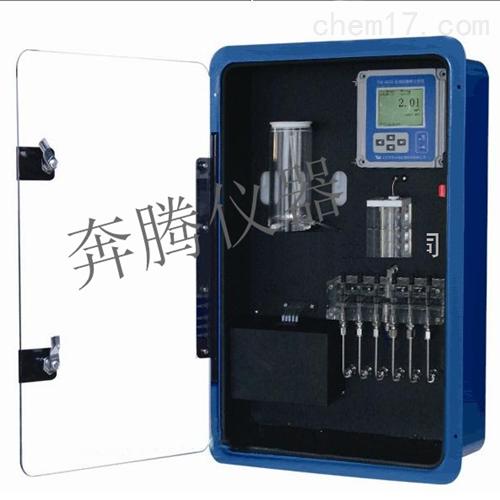 水质检测仪 在线磷酸根分析仪