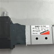 EN531-16-PN3意大利康茂盛CAMOZZI电磁阀
