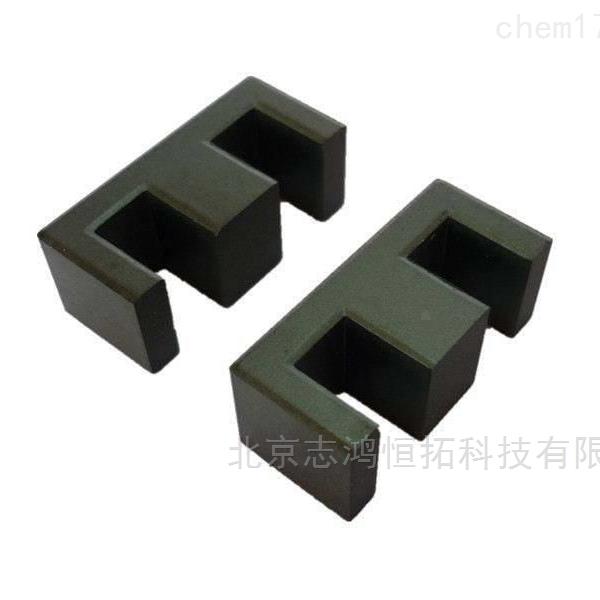 Ferroxcube 飞磁