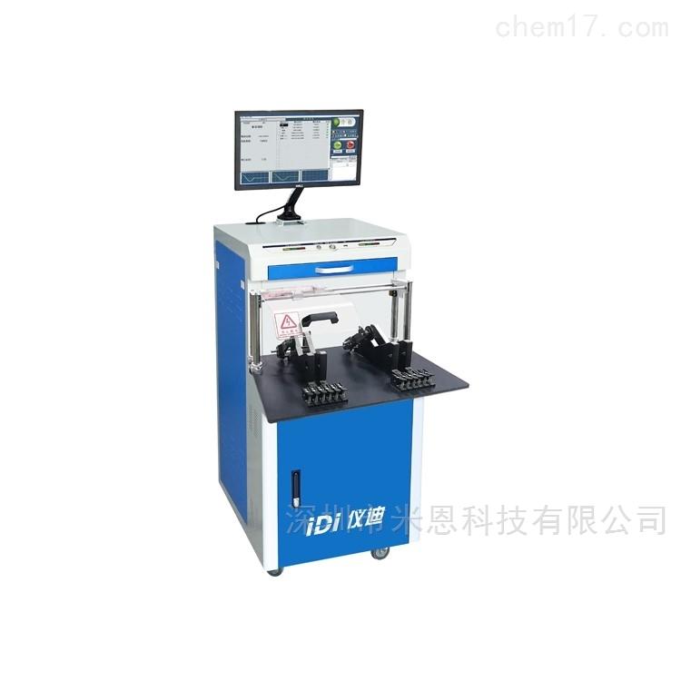 仪迪IDI5328C/CT单三相电机整机综合测试仪