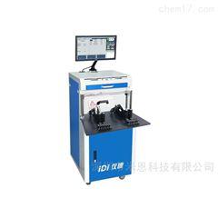 IDI5328C/CT/CP仪迪IDI5328C/CT单三相电机整机综合测试仪
