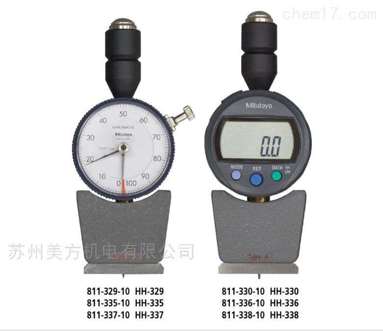HH-338三丰数显式橡胶塑料硬度计811-338-10