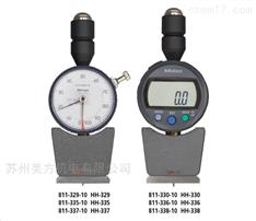 三丰数显式橡胶塑料硬度计811-338-10