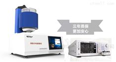 華測高低溫介電溫譜測試儀系統