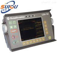 美国GE德国KK焊缝锻铸件金属管超声波探伤仪