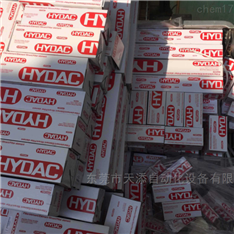 HYDAC過濾器|賀德克德國采購