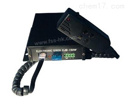 星盾CJB-80G车用电子警报器控制器手柄喇叭