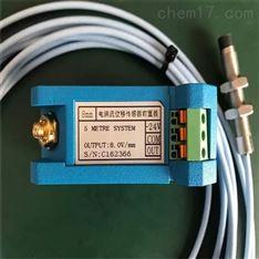 S2900-188一体化电涡流传感器