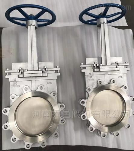 PZ73W-150LB美标插板阀