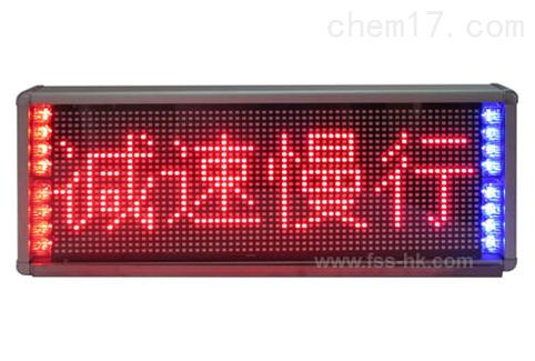 星盾XD-XSP摩托车显示屏警示灯警报器喇叭