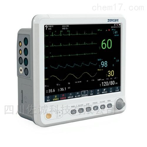 PM-7000D型多参数病人监护仪