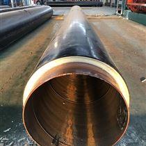 DN350城鎮供熱聚氨酯保溫管