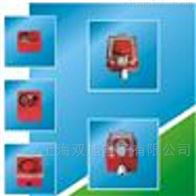 DM-FJA-2SN-防雨启停事故按钮盒DM-FJA-2SN