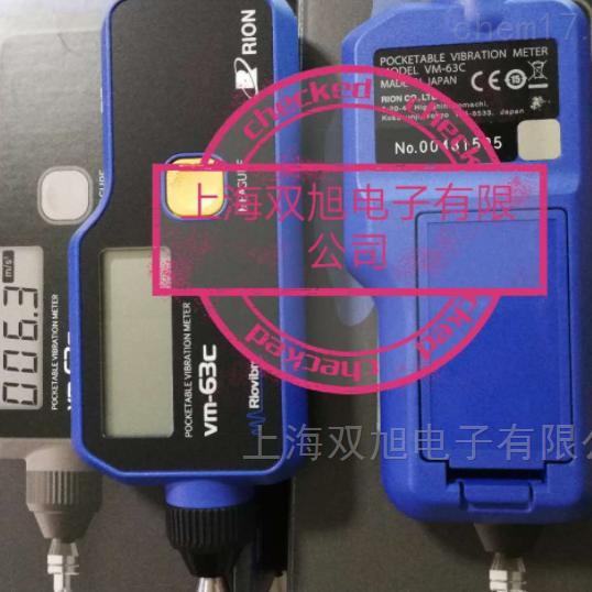 VM-63C测振仪日本理音
