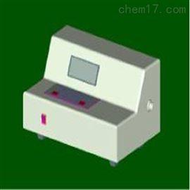 ZRX-15172光谱 测色仪