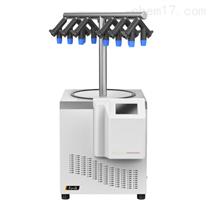 實驗室用凍干機