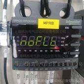 EOCR3MZ2-WRDBH韩国施耐德EOCR电子式电动机保护继电器3MZ2
