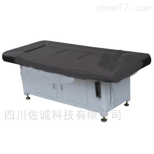 YZC-F型无烟艾灸床/艾针灸治疗仪