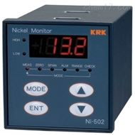 镍离子浓度监测仪