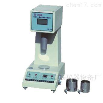 数显液塑限联合测定仪