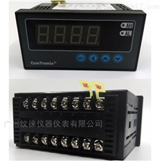 CH6/C-H(S)RTB1V0数显表