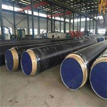 大口徑820聚乙烯保溫管價格