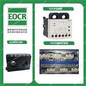 EUCR-05S韩施施耐德EOCR电子式 电动机保护继电器