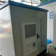 MSI-6086岸边站水质在线监测系统  常规五参数